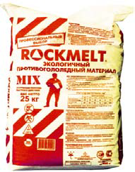 ПГМ ROCKMELT MIX